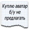 vmebel 2012