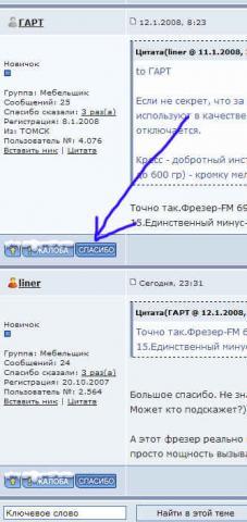 post-140-1200336157_thumb.jpg