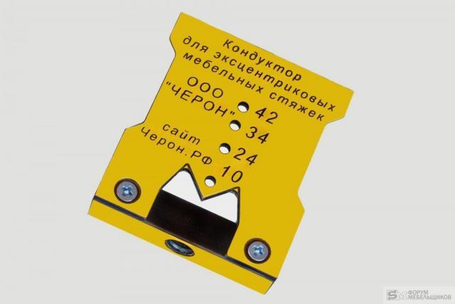 Кондукторы и шаблоны для сверления отверстий 50