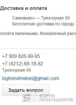 post-101812-0-04478300-1453507068_thumb.