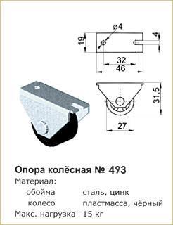 post-90178-0-04637300-1330536186_thumb.j