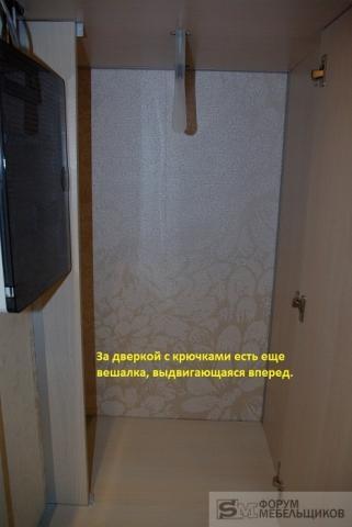 post-18446-0-70532900-1424688214_thumb.j