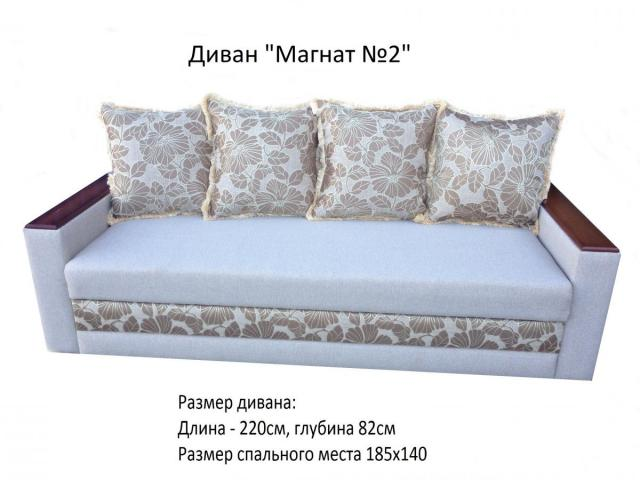 post-152817-0-86399100-1395377912_thumb.
