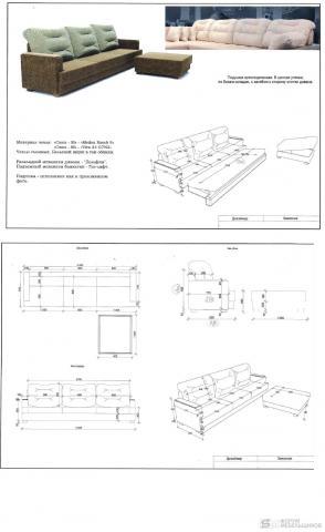 мягкая мебель 20 страница 3 бизнес по мягкой мебели форум