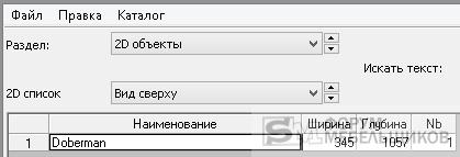 post-171009-0-78545400-1429596763_thumb.