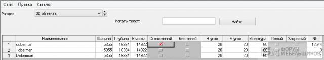post-171009-0-83839400-1429596324_thumb.