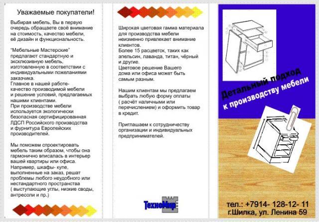 post-3815-1242437992_thumb.jpg