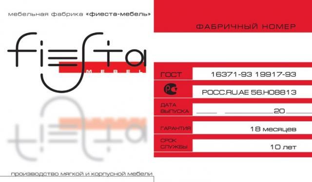 post-10566-0-41156800-1304315918_thumb.j