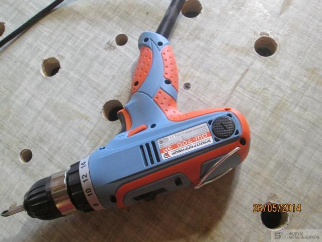 post-141691-0-97827400-1401081553_thumb.