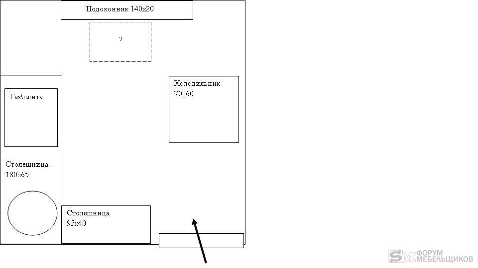 Схема кухни в масштабе 1:200.