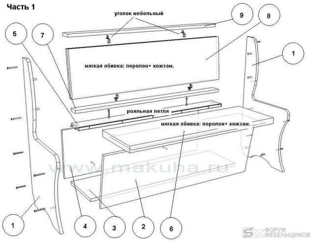 Мягкая мебель чертежи и схемы сборки