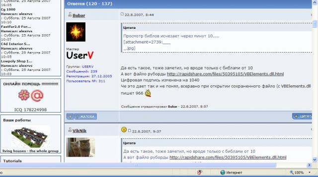 post-1083-1188065918_thumb.jpg
