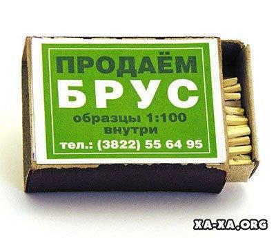 post-950-1188806653_thumb.jpg
