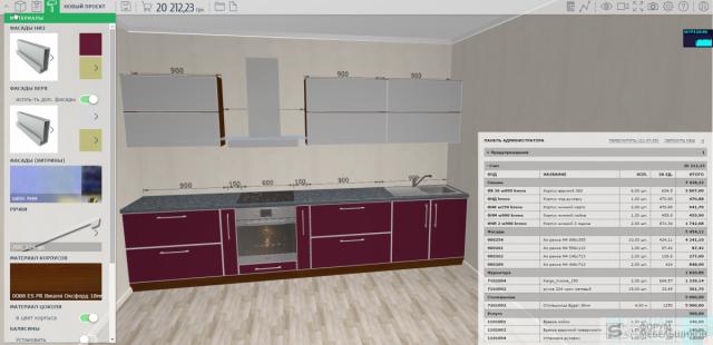 Лучший конструктор кухни онлайн