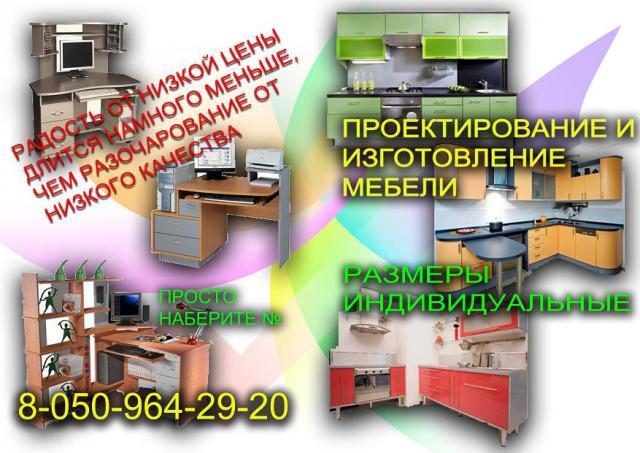 post-1333-1192395599_thumb.jpg