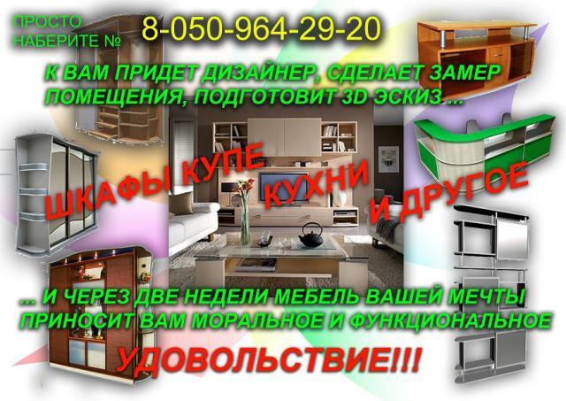 post-1333-1192395941_thumb.jpg