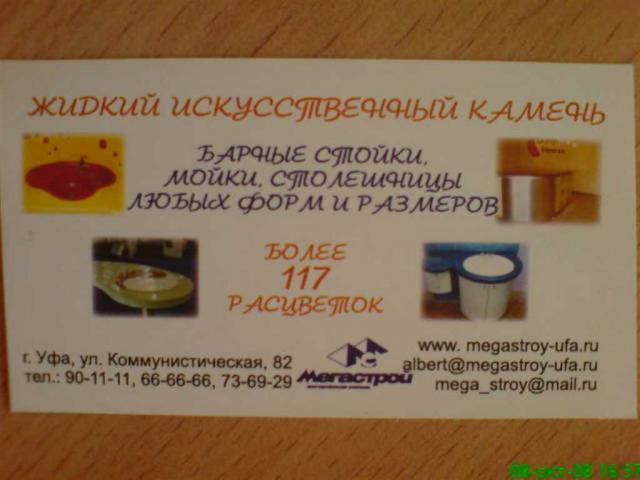 post-559-1223464293_thumb.jpg