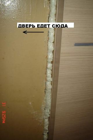 post-7699-1225476199_thumb.jpg