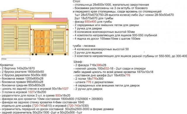 post-78705-0-15963000-1318258795_thumb.j