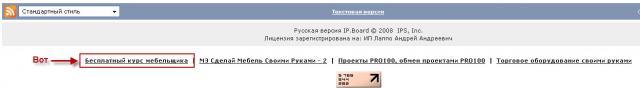 post-124-1225632245_thumb.jpg