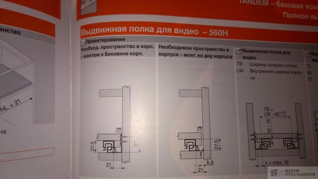 post-96691-0-00058400-1416044260_thumb.j