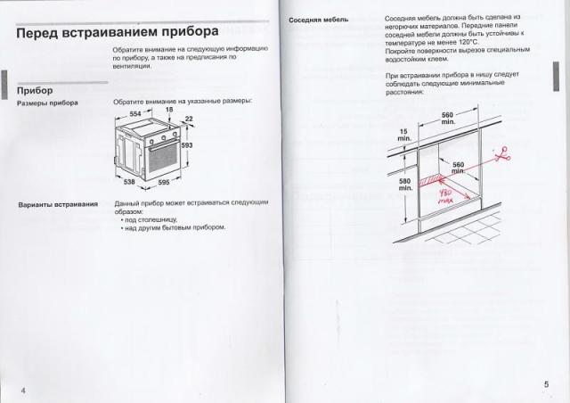 post-38330-0-22156900-1323802094_thumb.j
