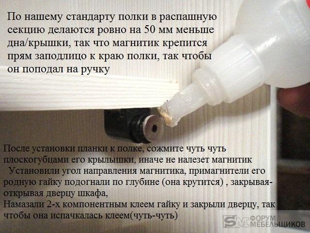 post-96382-0-00189300-1418337142_thumb.j