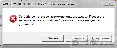 post-108978-0-14676200-1450515260_thumb.