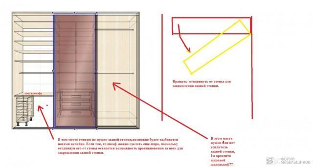 post-158002-0-06083900-1449131540_thumb.