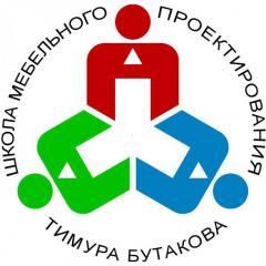Тимур Бутаков