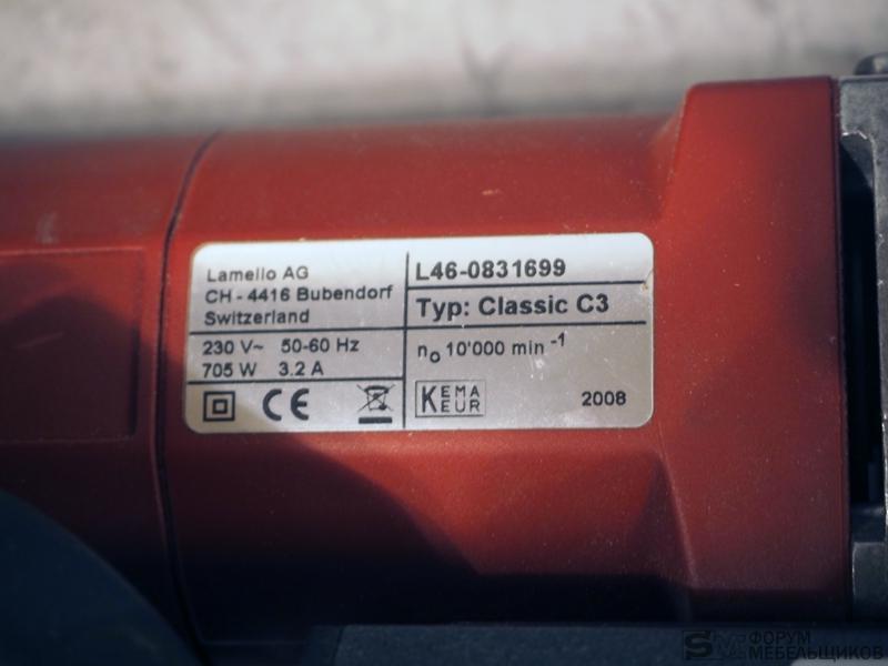PA102177.JPG