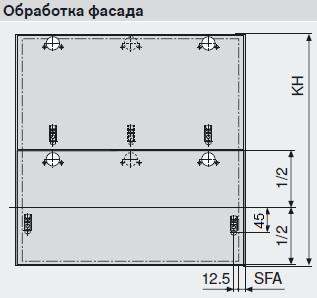 Обработка фасада.jpg