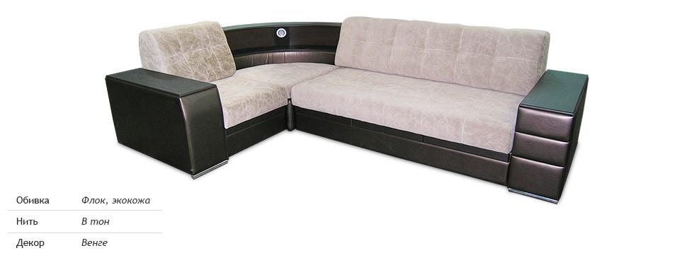 дивану.jpg