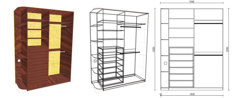 Шкаф в спальню 1700х650х2550.png