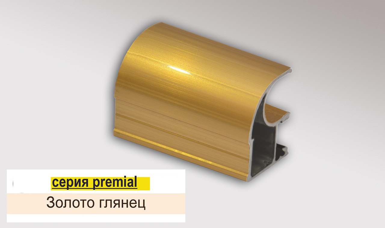 Золото глянец.jpg