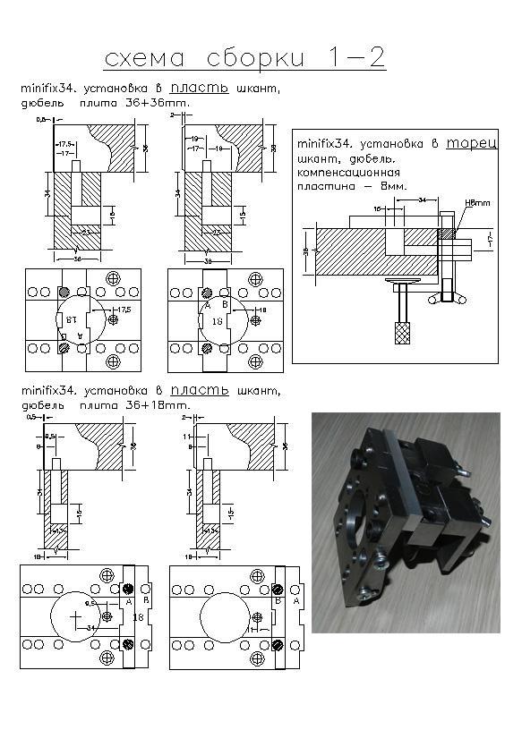 12 (2).jpg