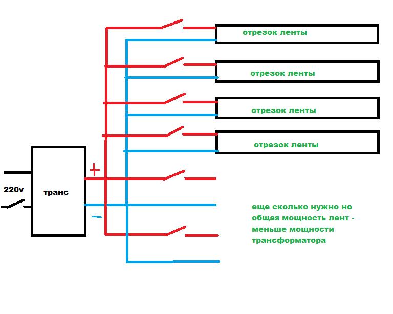 Схема подключения.png