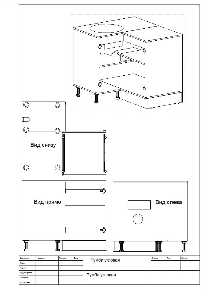 Стол угловой2.jpg
