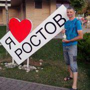 Андрей_GEO