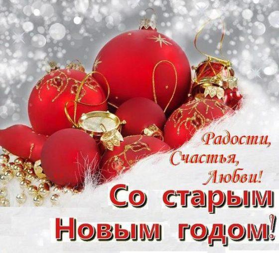 staryiy-novyiy1-1-560x507.jpg