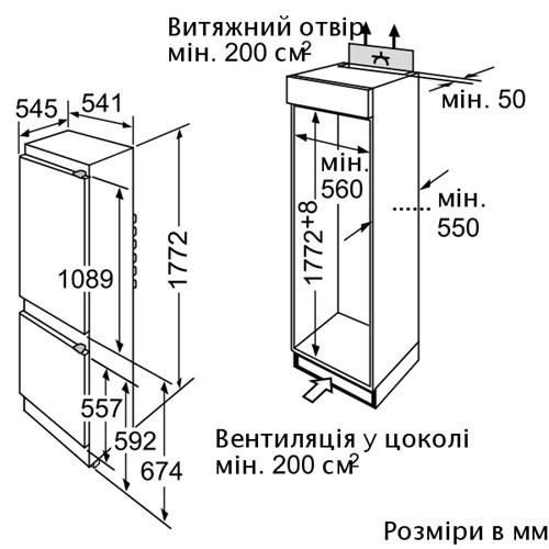 bosch-kiv-38-x-20_images_1698173369.jpg