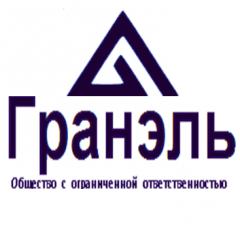 Гранэль, ООО