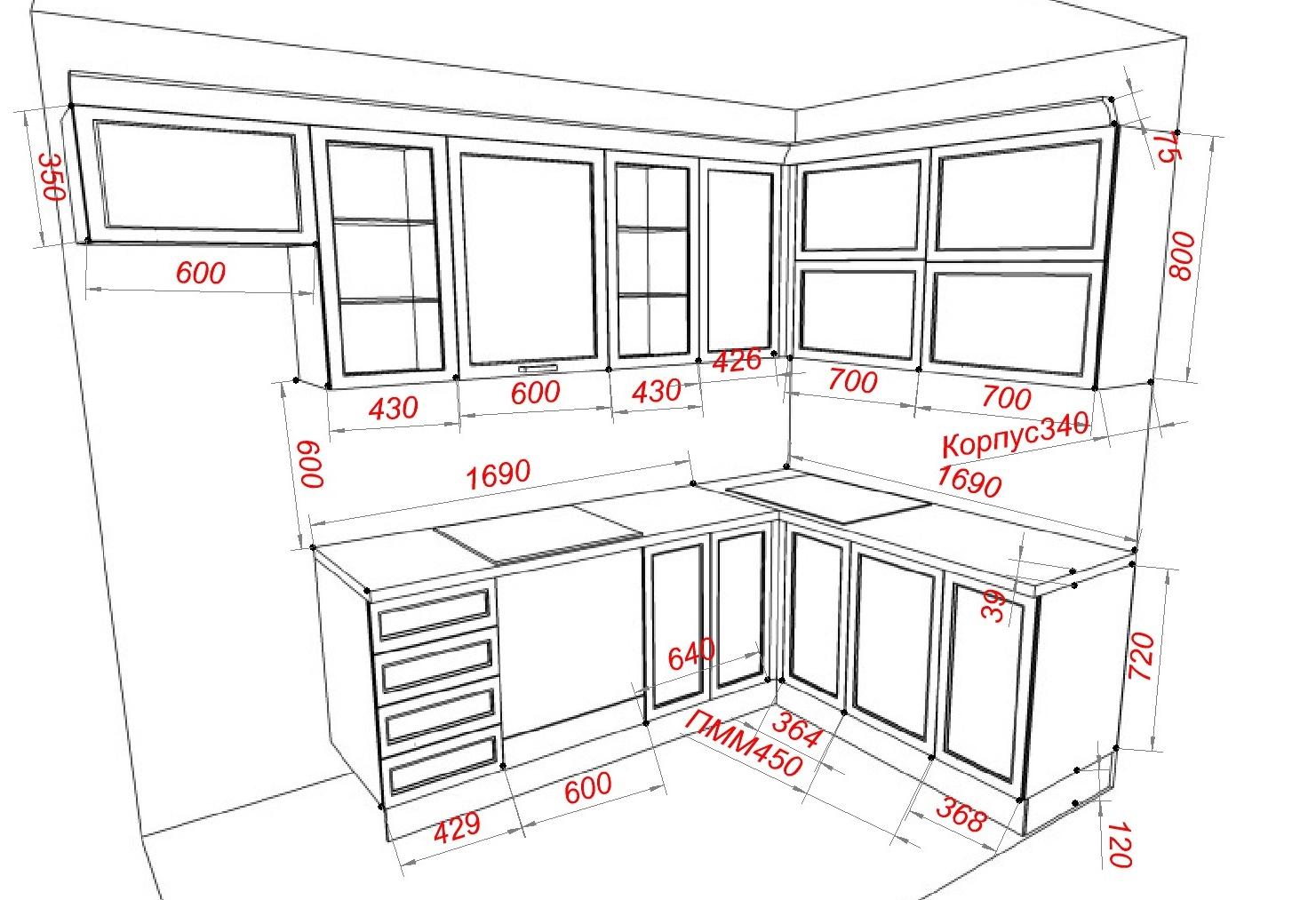 Кухня2-1.jpg