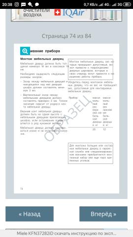 Screenshot_2019-02-15-20-38-49-957_com.yandex.browser.png