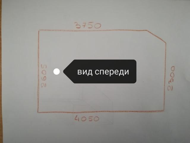 IMG_20190519_194812.jpg