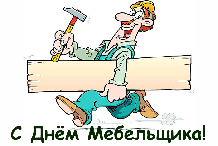 mebelsthik_day.jpg