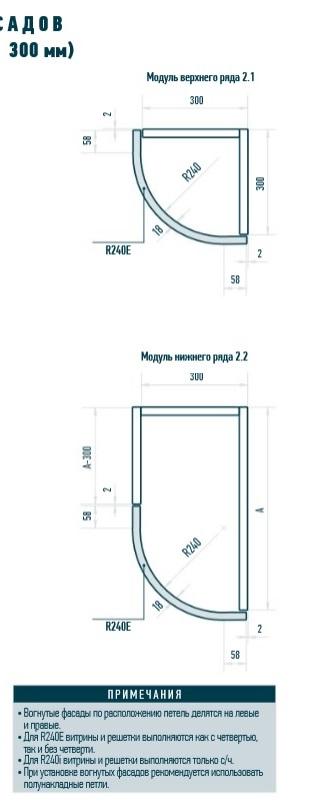 стр26 из технич каталога0.jpg