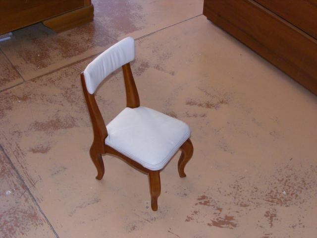 стульчик наш    2.jpg