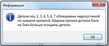Eror_Tolshchina.jpg