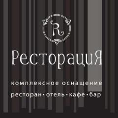 Ресторация